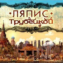 Моррисси выпускает первый роман List of the Lost