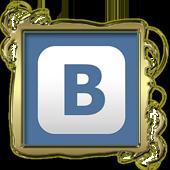 Официальное сообщество группы «Ляпис Трубецкой» - Вконтакте