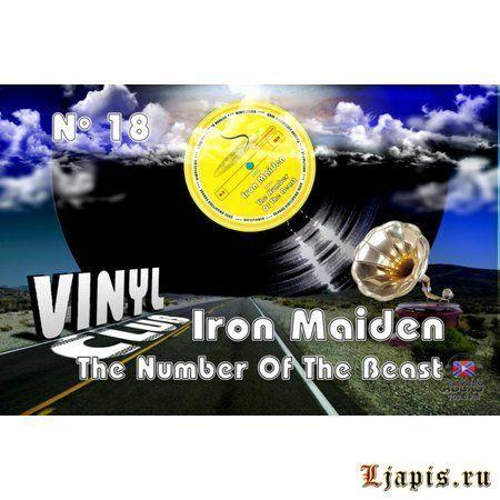 Vinyl CluB №18 — Iron Maiden — The Number Of The Beast