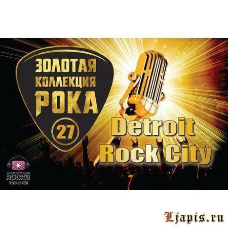Выпуск № 27 Detroit Rock City