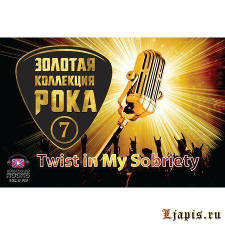 Выпуск № 7 Twist in My Sobriety