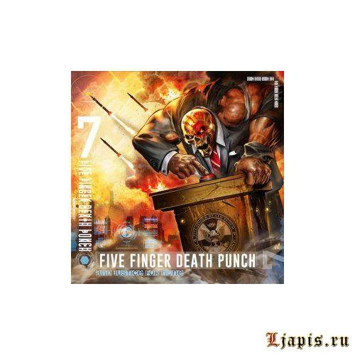 Five Finger Death Punch представили трек When the Seasons Change