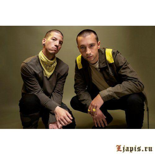 Twenty One Pilots выпустили альбом Trench